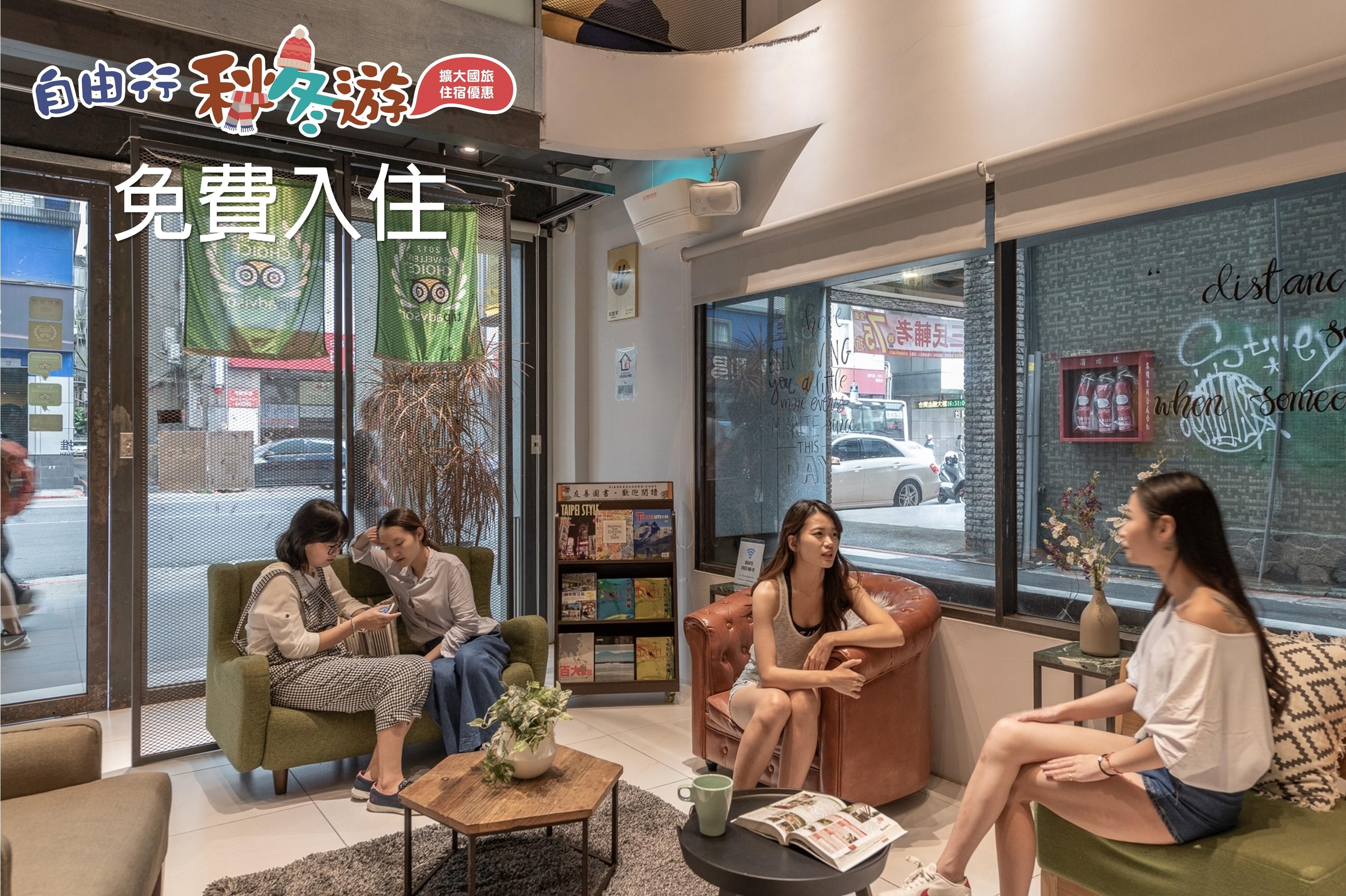 政府補助璞邸加碼-FB for 台北